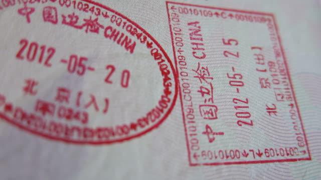 Visa Passport Stamp, China video