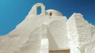 POV Walk along the Cycladic Church of Panagia Paraportiani in Mykonos video