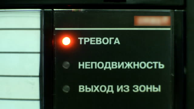 Warning Light Alarm Working video