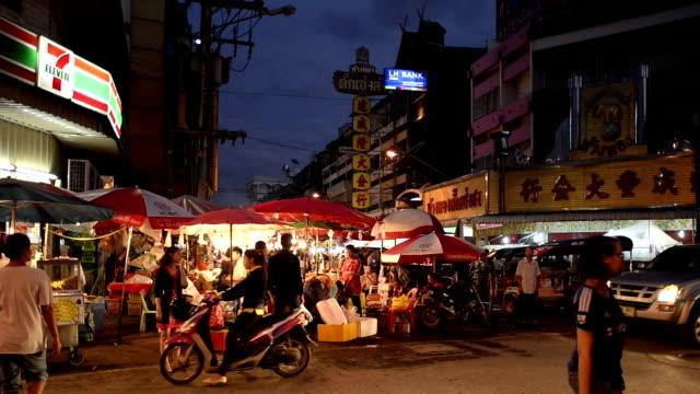 Warorot night market video