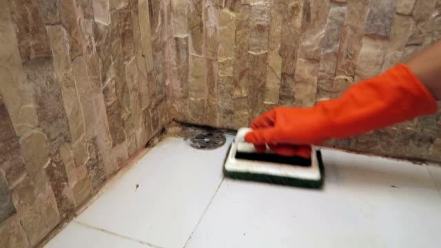 washing bathroom video