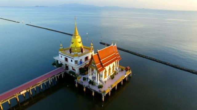 wat hong thong samuthprakarn thailand video