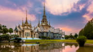 Wat Non Kum Landmark Temple Of Nakhon Ratchasima,Thailand (Time Lapse Day To Night) video