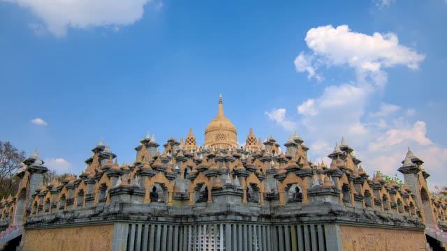 Wat Pa Kung Temple, Roi Et Thailand video
