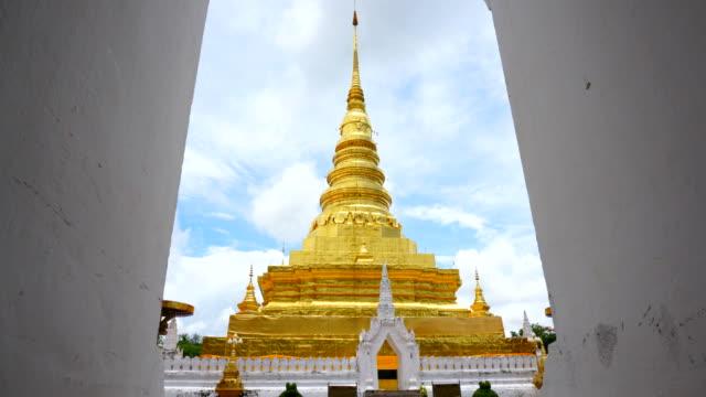 Wat Phra That Chae Haeng, Nan province, Thailand video