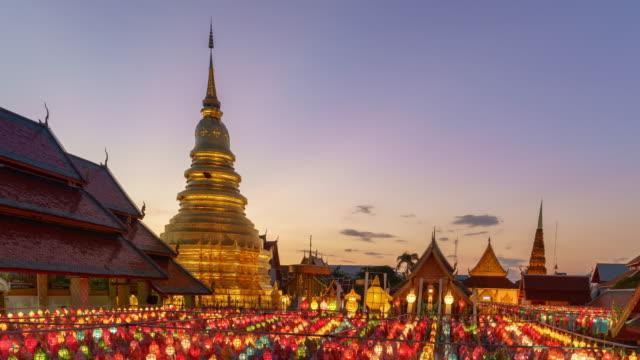 Wat Phra That Hariphunchai video