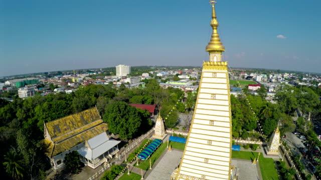 Wat Phra That Nong Bua Temple, Ubon Ratchathani Thailand video