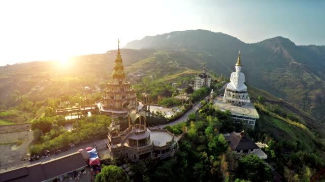 Wat Phra That Pha Son Kaew video