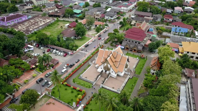 Wat Phumin in Nan province ,Thailand video