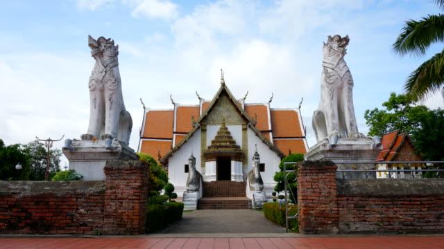 Wat Phumin temple at Nan , Nan province, Thailand. video