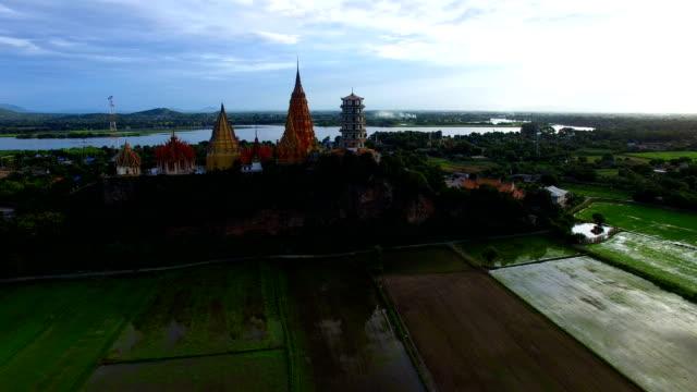 wat thum suea temple kanchanaburi thailand video