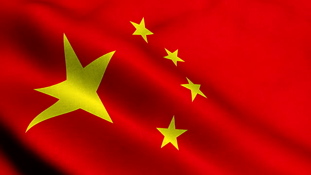waving fabric texture with red color of the flag of people of republic of china video
