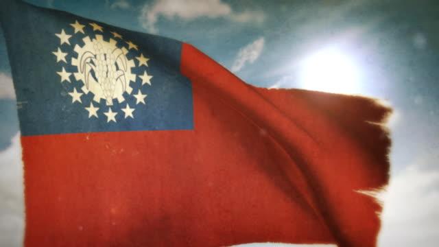 Waving Flag - Burma video