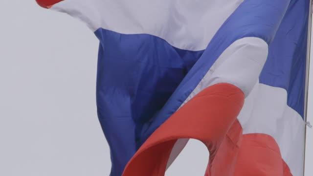 Waving flag video