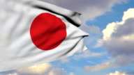 3D Waving Japanese Flag video