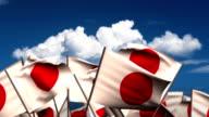 Waving Japanese Flags video
