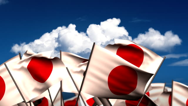 Waving Japanese Flags video