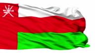 Waving national flag of Oman video