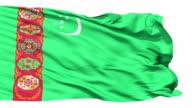Waving national flag of Turkmenistan video