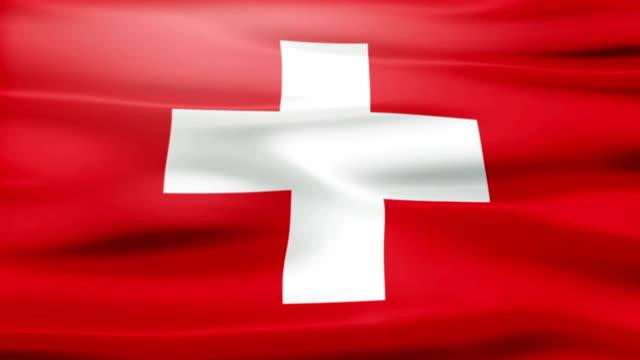 Waving Swiss flag video