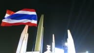 Waving Thai flag video