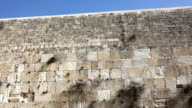 West Jerusalem wall video