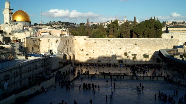 Western Wall in the Afternoon video