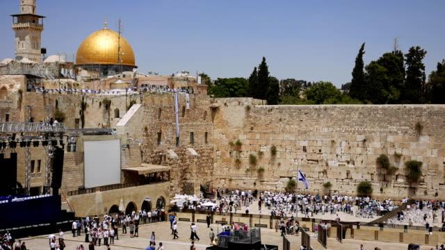Western Wall or Wailing Wall or Kotel in Jerusalem video