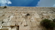 Western Wall Zoom video