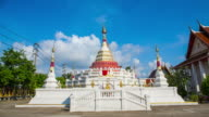 White Chedi temple Songtham video