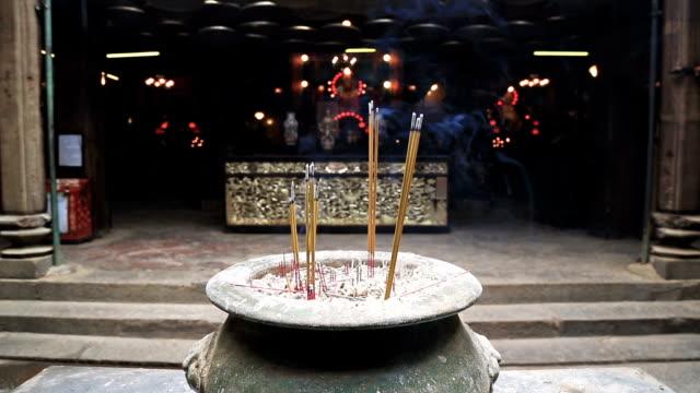 Wishing Incense video