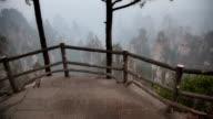 Wulingyuan mountain slider video