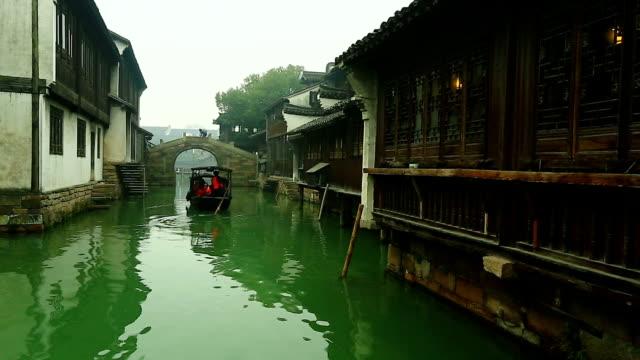 Wuzhen boating video