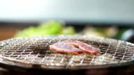 Yakiniku, Japanese-Style Barbecue video
