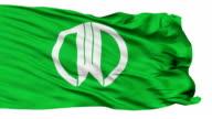Yamagata Capital City Isolated Waving Flag video