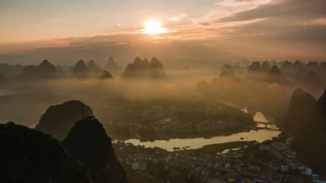 Yangshuo timelapse at sunrise video