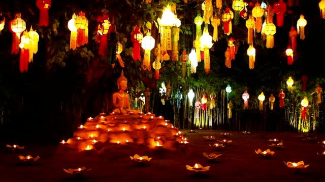 Yeepeng floating lanterns video