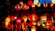 Yee-Peng lanterns festival video