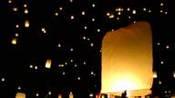Yii Peng Festival Lantern Release video