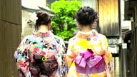 Young Japanese woman in yukata video