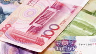 Yuan banknotes rotating business background video