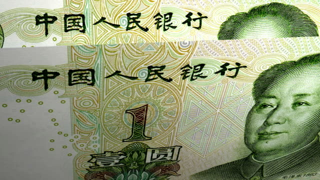 1 yuan Chinese local currency paper money video