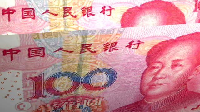 100 yuan Chinese local currency paper money video