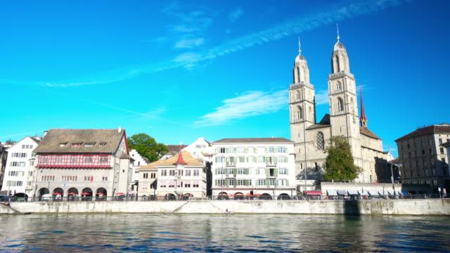 CNEUCIT1148 Zurich Switzerland video