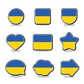 UKRAINE FLAG ICON SET