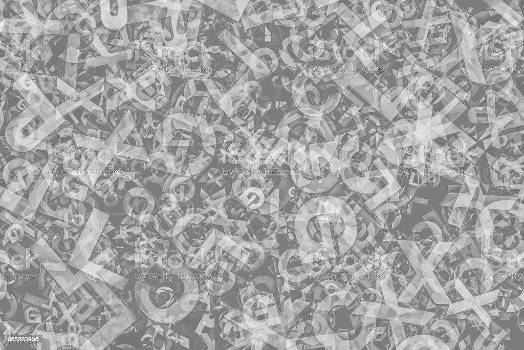 Abstract alphabet text background - Zbiór ilustracji royalty-free (Abstrakcja)