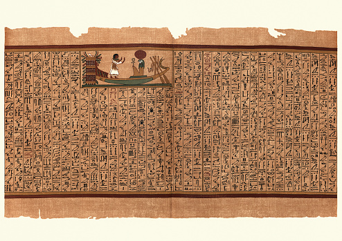 Ancient Egyptian Papyrus, Ani in the Solar Bark