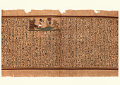 Vintage illustration from the Papyrus of Ani a papyrus manuscript in the form of a scroll with cursive hieroglyphs and color illustrations that was created c. 1250 BCE, during the Nineteenth Dynasty of the New Kingdom of Ancient Egypt.  Ani in the Solar Bark, adoring the Sun God