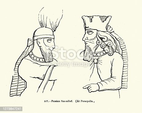Vintage illustration of Ancient Persian figures from bas-reliefs. Persepolis