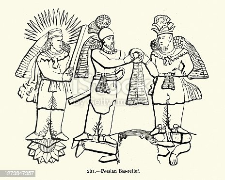 Vintage illustration of Ancient Persian figures from bas-reliefs.
